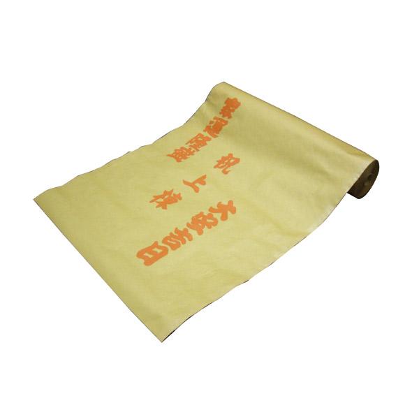 柱養生紙 エムエフ:柱養生紙4.5寸用印刷 10本 大安吉日 授与 品質保証
