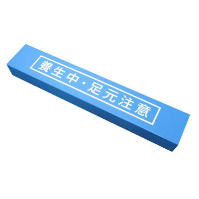【法人限定】エムエフ:カマチマン(10枚)
