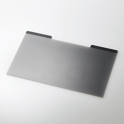 エレコム:液晶保護フィルター 覗き見防止 マグネットタイプ 15.6インチワイド EF-PFM156W