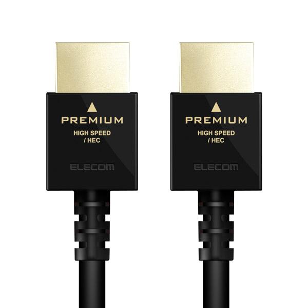エレコム:HDMIケーブル Premium やわらか 2.0m ブラック DH-HDP14EY20BK