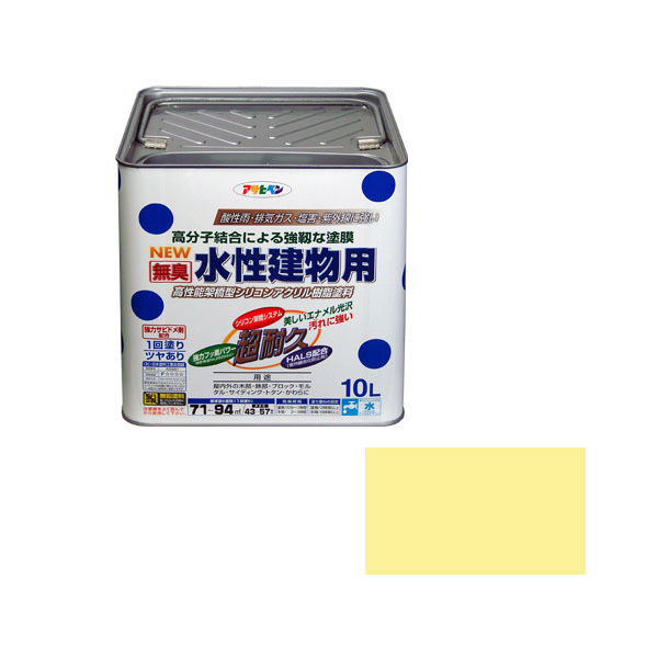 塗装 DIY 多用途 水性 4970925413857 1L 海外 アサヒペン:水性建物用 公式ストア アイボリー