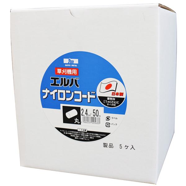 三陽金属:ナイロンコード 丸2.4mm(50m巻) 0562 1巻×5