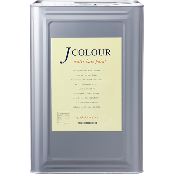 ターナー色彩:Jカラー Vibrant Series 15L サフラン イエロー JC15VI4D