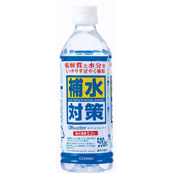 【代引不可】五洲薬品:補水対策オーアールウォーターエッチ500ml(10ケース240本入)
