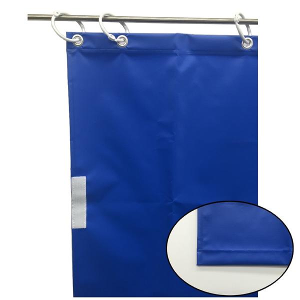 ユタカメイク:オーダー簡易間仕切りカラーターポリン ブルー 厚み0.25mm×幅80cm×高さ490cm
