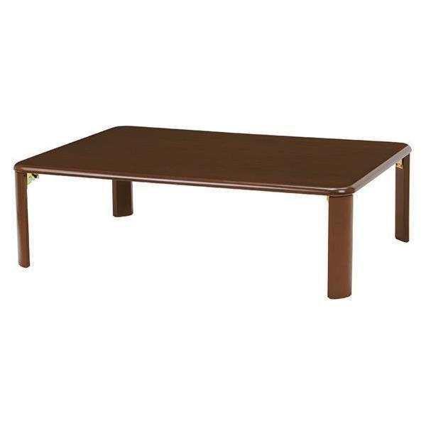 【代引不可】萩原:折れ脚テーブル VT-7922-105DBR
