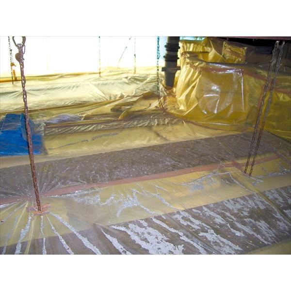 萩原工業:粉塵吸着クロス 1.8×50m イエロー FKC1850