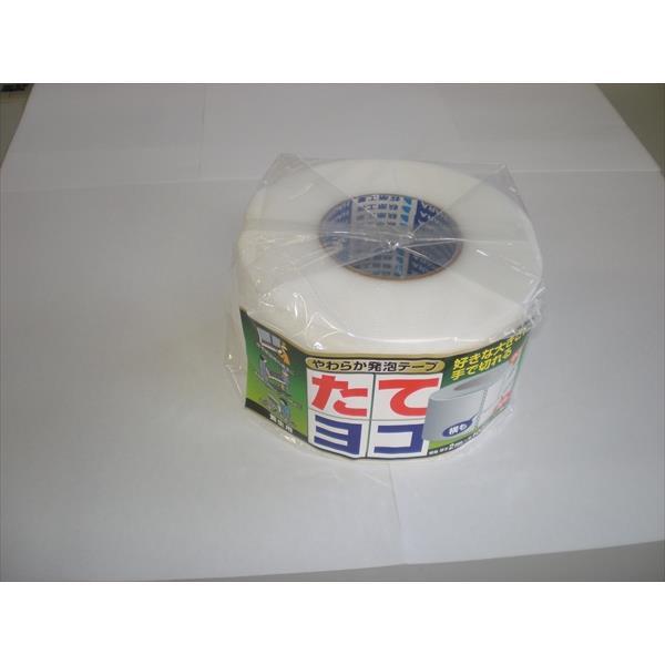 萩原工業:やわらか発泡テープ 24個 ホワイト 10cm幅×8m YH10