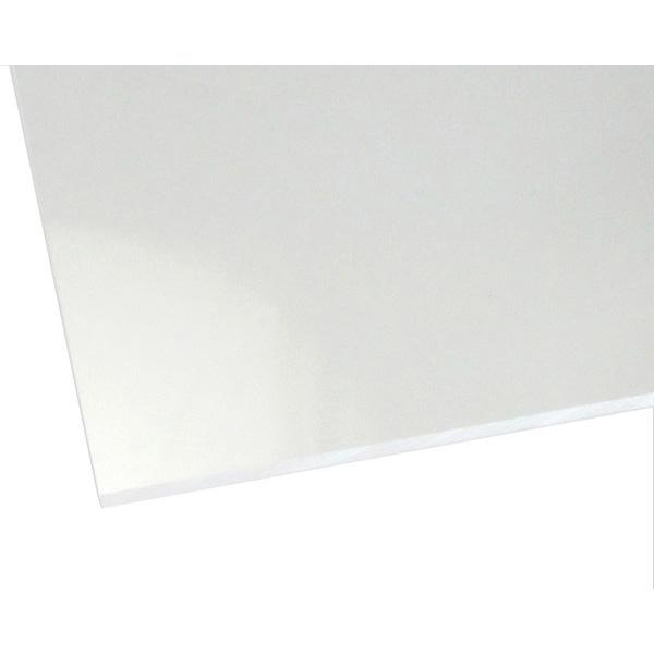【代引不可】ハイロジック:アクリル板 透明 3mm厚 900mm×1400mm 3914AT