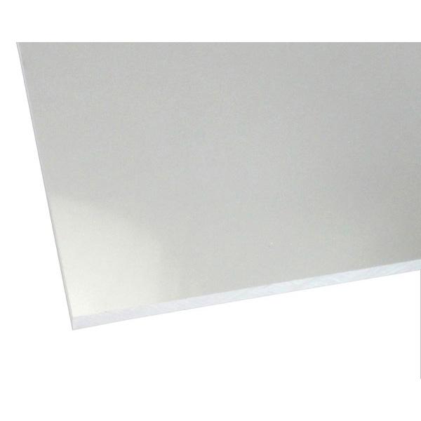 【代引不可】ハイロジック:アクリル板 透明 5mm厚 800mm×800mm 588AT