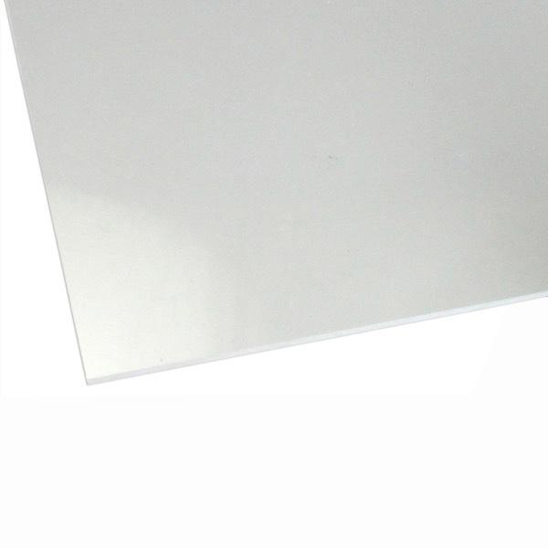 【代引不可】ハイロジック:アクリル板 透明 2mm厚 270x1760mm 227176AT
