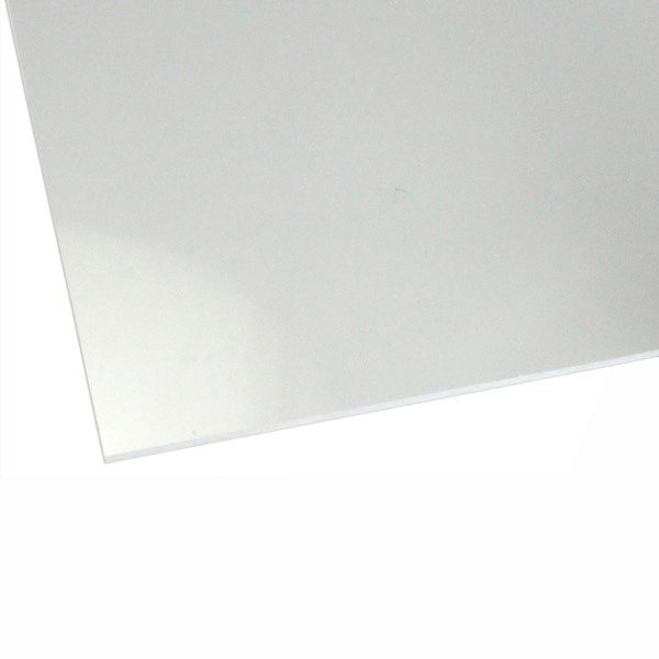 【代引不可】ハイロジック:アクリル板 透明 2mm厚 550x1240mm 255124AT