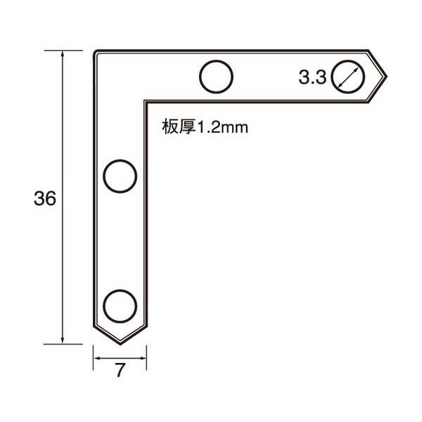 福井金属工芸:黄銅角金具36×7 200個入 6231