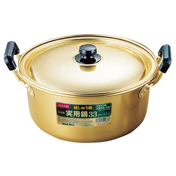アカオアルミ:アルミしゅう酸 実用鍋 39cm