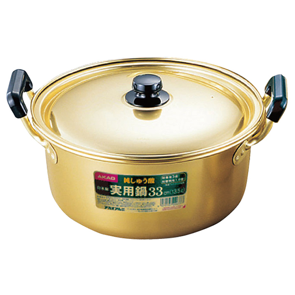 アカオアルミ:アルミしゅう酸 実用鍋 42cm