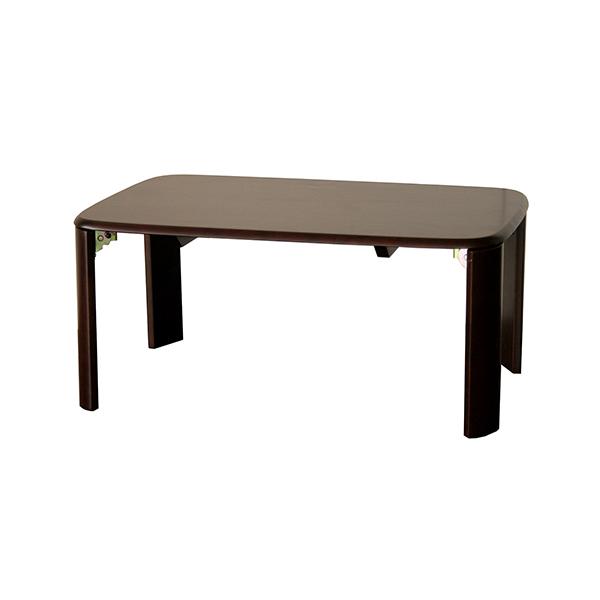 【代引不可】市場:アジャストテーブル75 ダークブラウン T-2698DBR