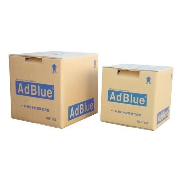 【配送地区限定】新日本化成:AdBlue(アドブルー) バッグ・イン・ボックス 20L×10個