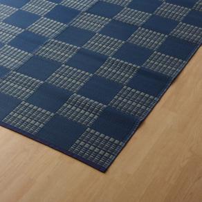 イケヒコ・コーポレーション:PPカーペット ウィード ネイビー 本間6畳 2121516