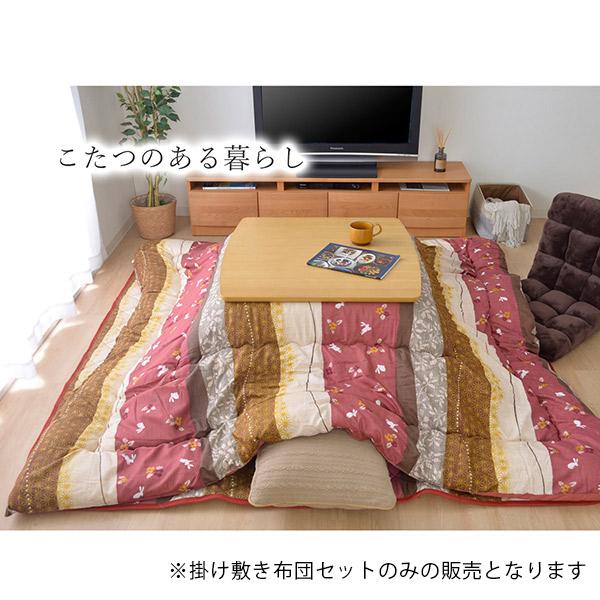 イケヒコ・コーポレーション:和柄 こたつ布団 セット 長方形 『こよみ』 ローズ 約205×245cm 5965130