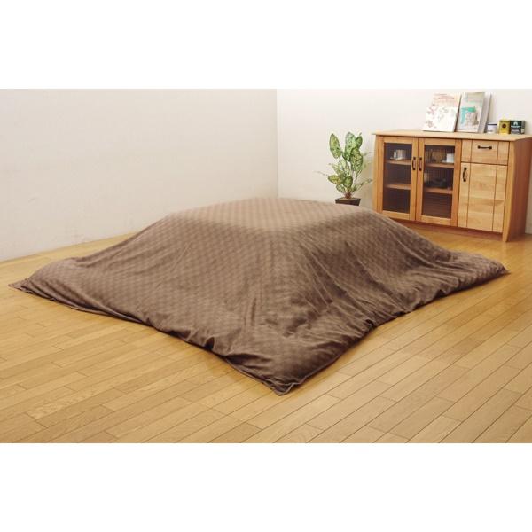 イケヒコ・コーポレーション:こたつ布団カバー 長方形 格子柄 インド綿 『クレタ カバー』 ブラウン 約215×255cm(ファスナータイプ) 5097749