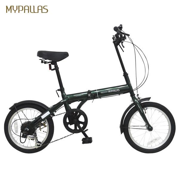 【代引不可】MYPALLAS(マイパラス):折畳自転車16インチ・6段ギア ダークグリーン M-103 GR