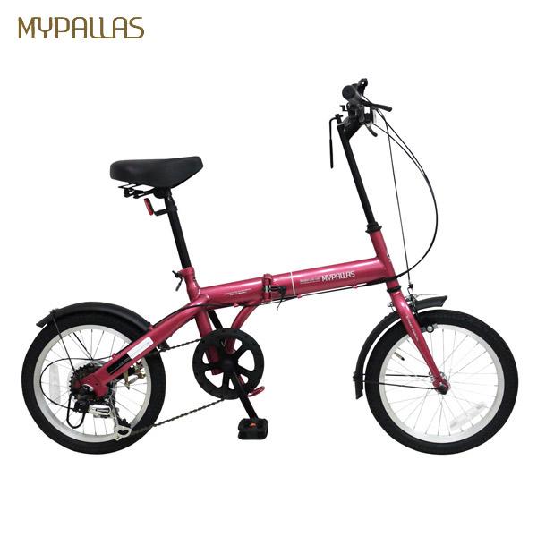【代引不可】MYPALLAS(マイパラス):折畳自転車16インチ・6段ギア ルージュ M-103 RO