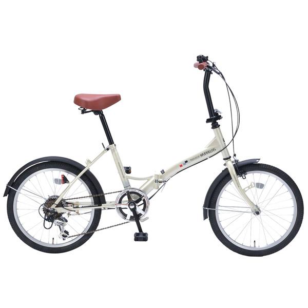 【代引不可】MYPALLAS(マイパラス):折畳自転車20インチ・6段ギア アイボリー M-209 IV