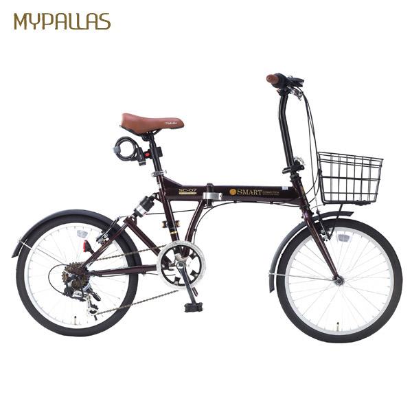 【代引不可】MYPALLAS(マイパラス):折畳自転車20インチ・6段ギア・リアサス エボニーブラウン SC-07PLUS EB