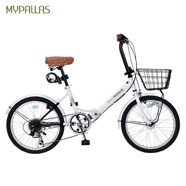 【代引不可】MYPALLAS(マイパラス):折畳自転車20インチ・6段ギア・オートライト ホワイト M-204MERRY WH