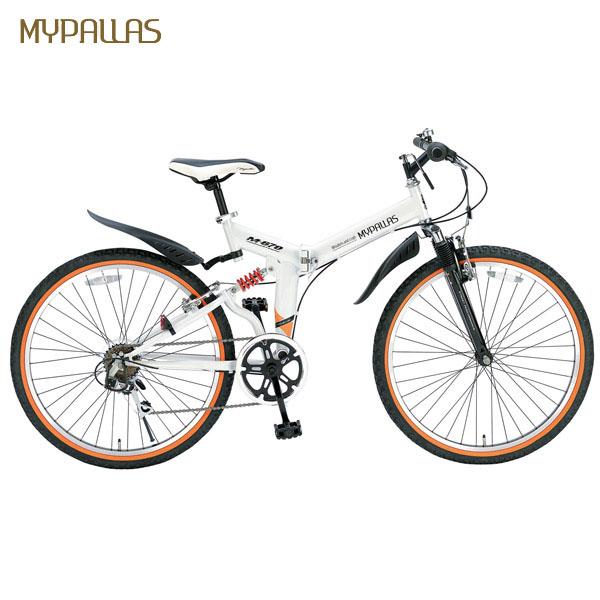 【代引不可】MYPALLAS(マイパラス):折畳ATB26インチ・6段ギア・Wサス ホワイト M-670 W