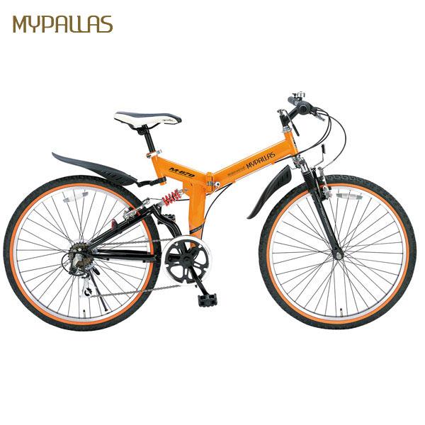 【代引不可】MYPALLAS(マイパラス):折畳ATB26インチ・6段ギア・Wサス オレンジ M-670 OR