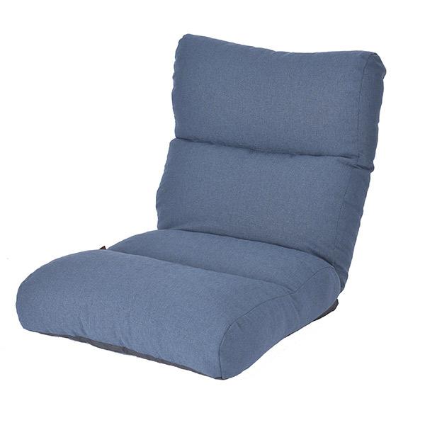 【代引不可】atease(アティーズ):座椅子 カブール インディゴ FD1506