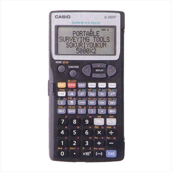 ヤマヨ測定機:即利用くん 測量用関数電卓 5800S2