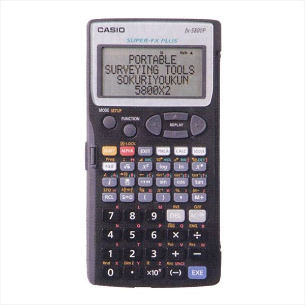 ヤマヨ測定機:即利用くん 測量用関数電卓 5800X2