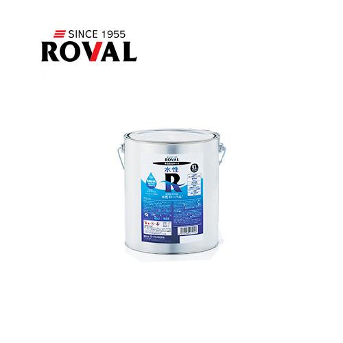 ROVAL(ローバル):常温亜鉛めっき 水性ローバル 4.5kgセット WR-4.5KG