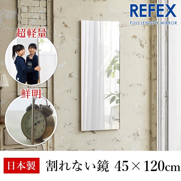 【代引不可】リフェクス:吊式姿見ミラー 45×120cm (厚み2cm) シャンパンゴールド細枠 RM-2/SG