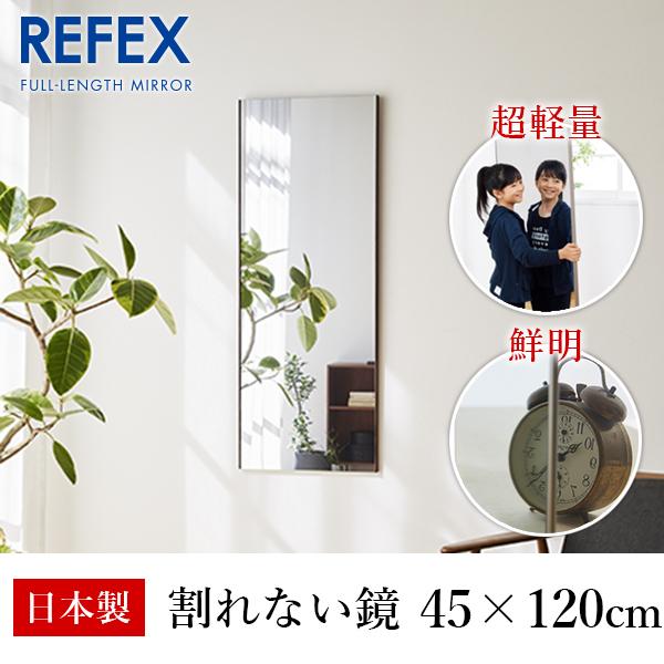リフェクス:吊式姿見ミラー 45×120cm (厚み2cm) 木目調オーク細枠 RM-2/MO