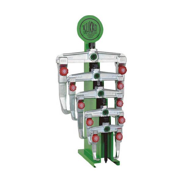 KUKKO(クッコ):ディスプレイスタンド付2本アームプーラーセット 20-ST+