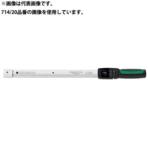 STAHLWILLE(スタビレー):デジタルトルクレンチ (40-400NM) 714/40