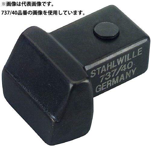 STAHLWILLE(スタビレー):トルクレンチ差替ヘッド(ブランク) 737/100