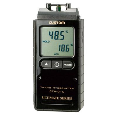 カスタム:アルティメットシリーズ温湿度計 CTH-01U