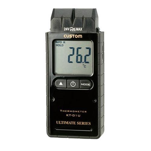 カスタム:アルティメットシリーズ熱電対温度計1CH KT-01U