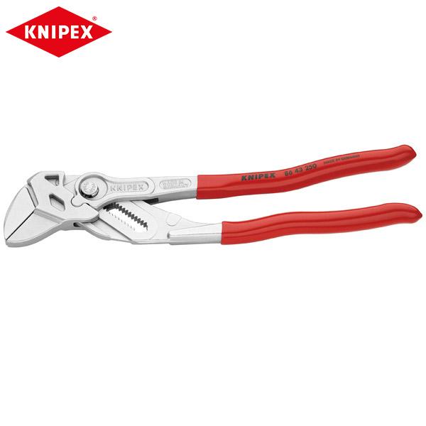 KNIPEX(クニペックス):ベントプライヤーレンチ 8643-250