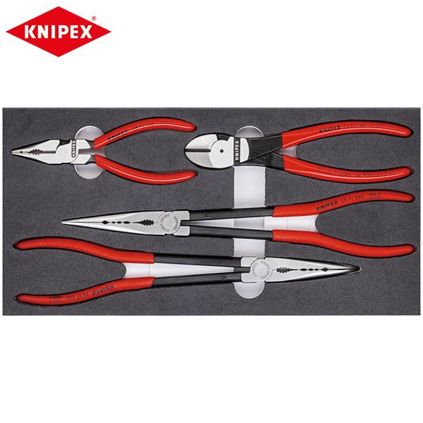 KNIPEX(クニペックス):プライヤーセット ウレタントレイ入り 002001V16