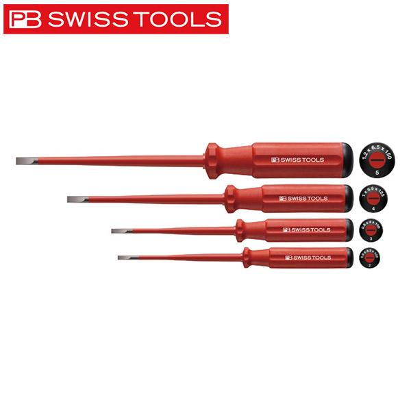 PB SWISS TOOLS(ピービースイスツールズ):エレクトロ絶縁スリムドライバーセット 5538SL