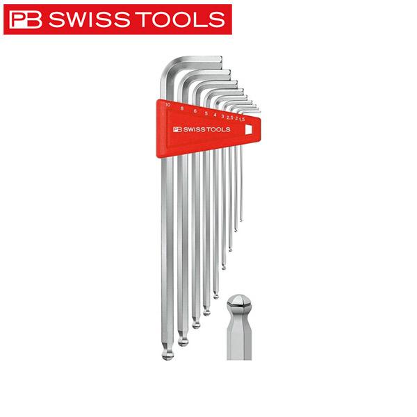 PB SWISS TOOLS(PBスイスツールズ):ホールドリング付六角レンチセット(パックナシ) 212LRH-10