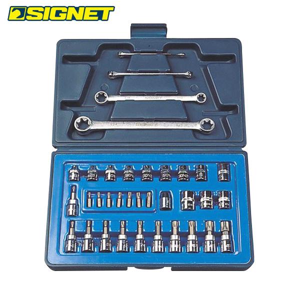 SIGNET(シグネット):3/8SQ ヘクスローブソケットセット 12835