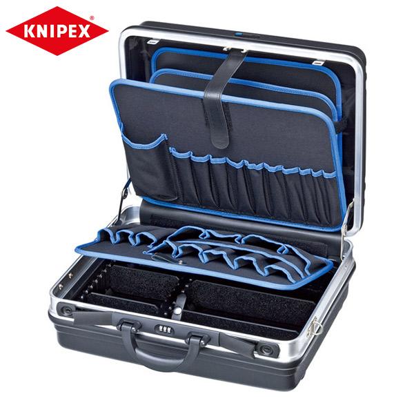 KNIPEX(クニペックス):ツールケース ベーシック 002105LE