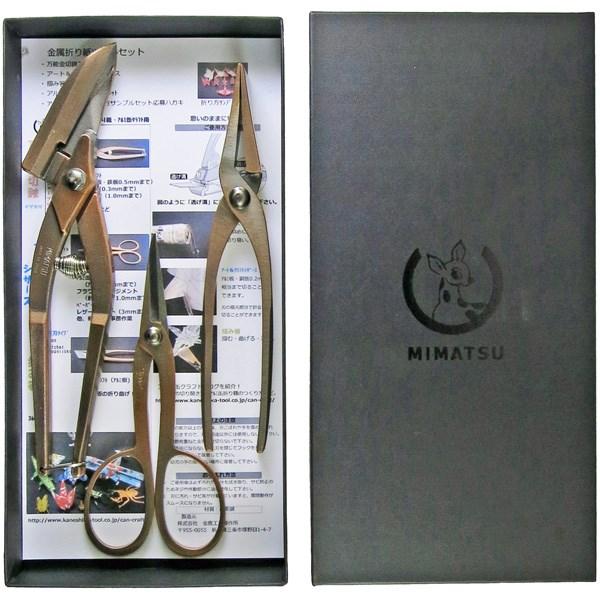MIMATSU:金属折り紙ツールセット ブロンズ仕上げ NO800