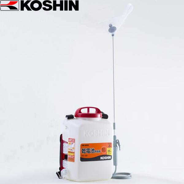 【代引不可】工進:消毒名人 背負い式乾電池噴霧器 DK-10D